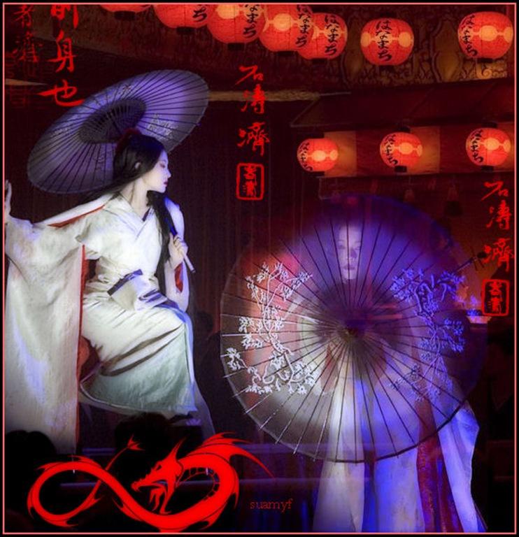 oriente geisha