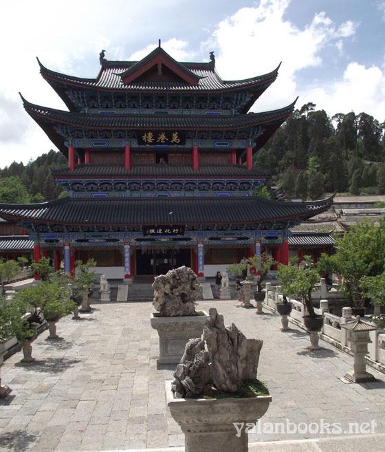 Lijiang Mu's Residence Photography Romanticism 丽江 木王府 浪漫主义 风光摄影 Yalan雅岚 黑摄会