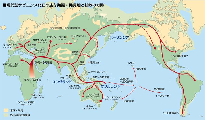 ホモ・サピエンスの拡散・推定 ... : 日本の川 地図 : 日本