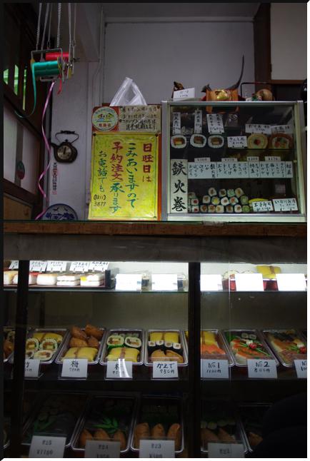 takaraya_120616_02.jpg
