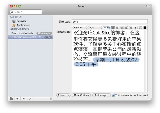 xType-免费好用的缩写输入软件