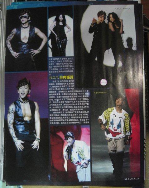 [Scans] Woohyuk - Revista China IMG_2892