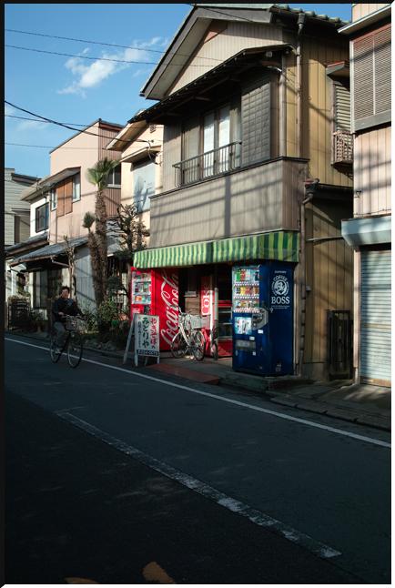 midoriya_120324_01.jpg