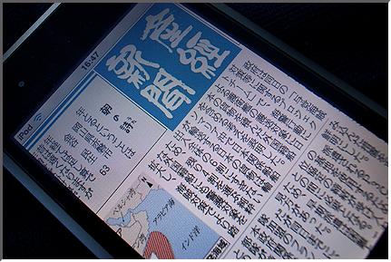 sankei_02.jpg