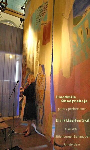 Ljoedmila Chodynskaja = Liudmila Khodynskaya = Людмила Ходынская