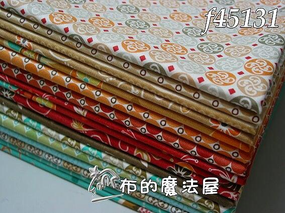redrooster進春天的季節系列進口設計布料