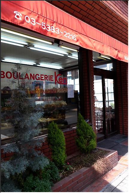 boulangerie_100303_02.jpg