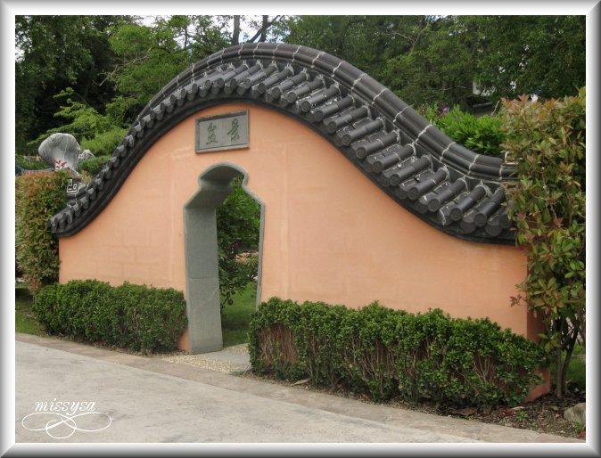 Paradisio (2009) : Le jardin Chinois -chine13