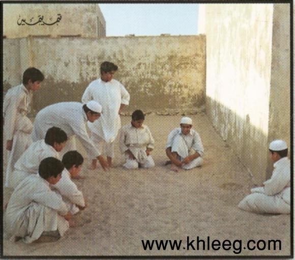 التيله لعبه من التراث الخليجي الحلقة الاولى 12