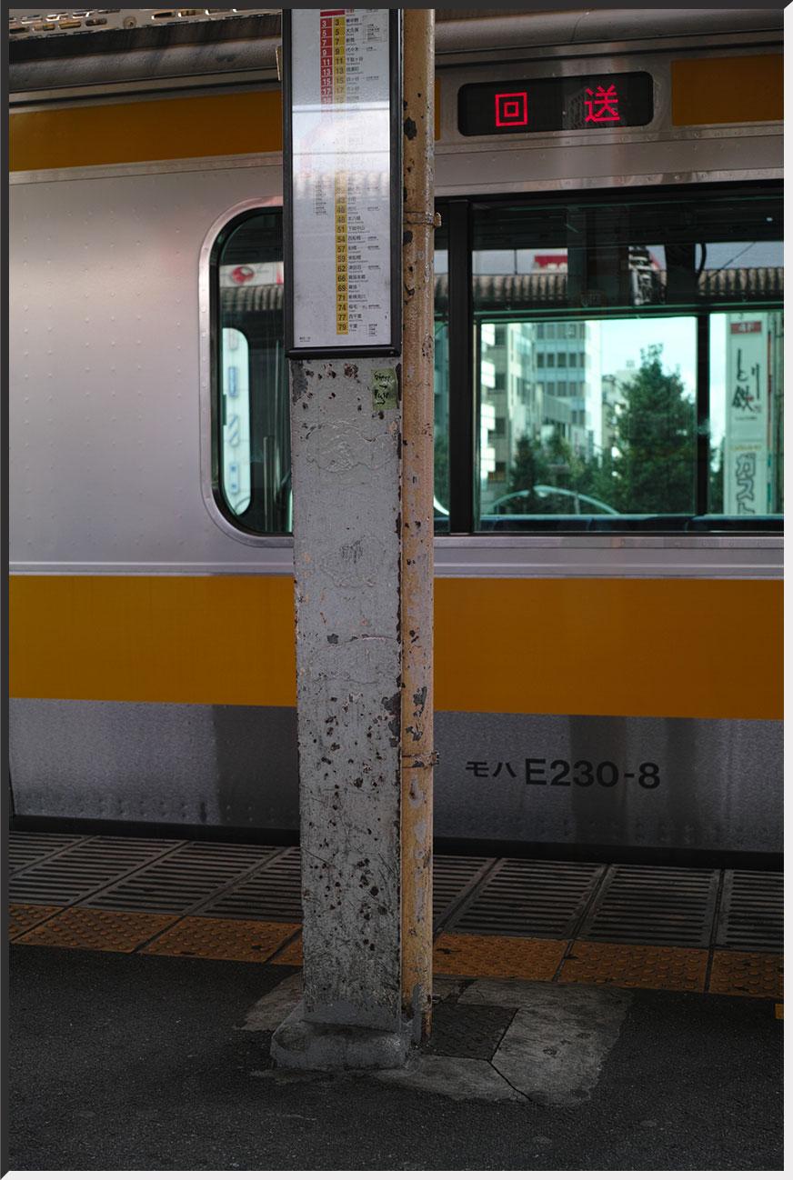 tensuke_120908_02.jpg