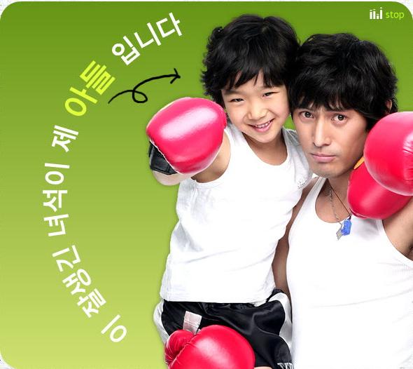 [韓劇] 싱글파파는 열애중 (單身爸爸戀愛中) (2008) Single%20Dad%20in%20Love%20-%2013