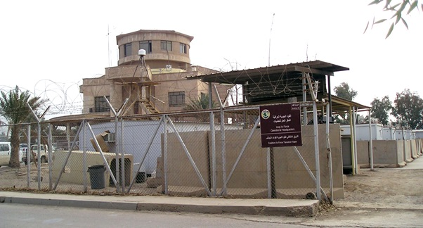 One of Saddam Hussein's numerous palaces located within the perimeter of the sprawling Victory Base Complex. The grounds are now home to both USAF ITAM and the IqAF Air Operations Center due to relocate to a new facility at Camp Hawk.