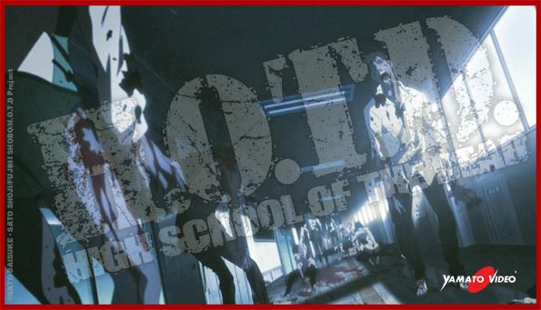 high school of the dead yamato settembre 2013