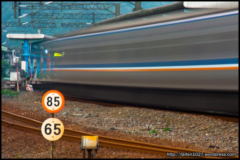八堵火車站-001.jpg (810×540)