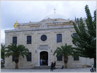 Church of St Titus, Heraklion, Crete