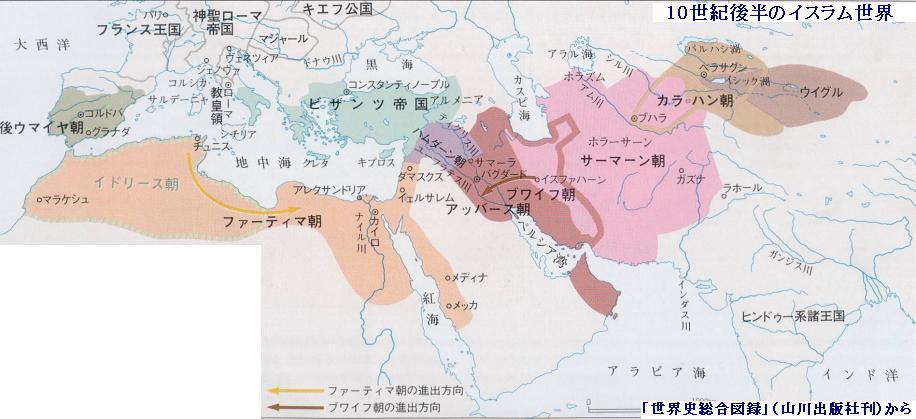 地域別・民族別参考図 )