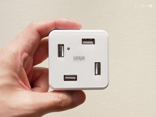 USB2.0ハブ(7ポート・ホワイト)画像 <表示されないときはブラウザで更新または再読み込みしてください