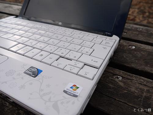 HP Mini 110 by Studio Tord Boontje画像 <表示されないときはブラウザで更新または再読み込みしてください