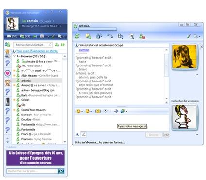 حصريـآ :: برنامج الهوتميل 9 كامل ::Windows Live Hotmail Y1pVufztXA9T7ffTE8kB4orSAFFJxLO5CSJwxSf73amcnTyWRX7O9kREod5e3xEjwfDl2UJDrAMBTvl1fXb2M_e2w