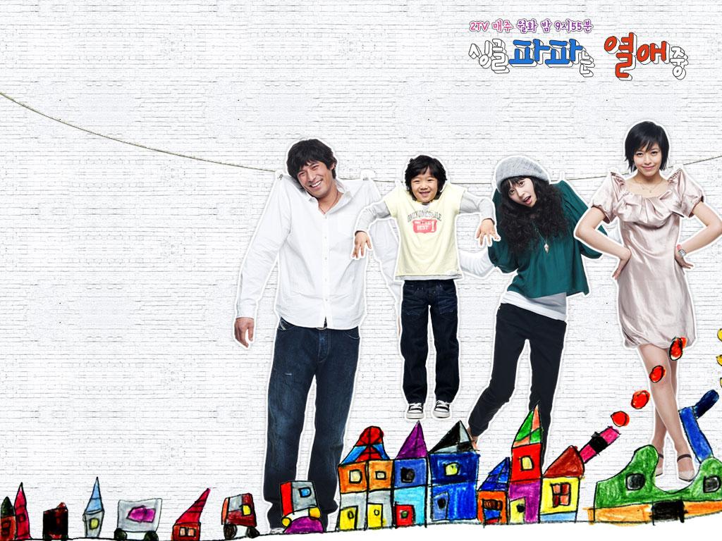 [韓劇] 싱글파파는 열애중 (單身爸爸戀愛中) (2008) Single%20Dad%20in%20Love%20-%2008