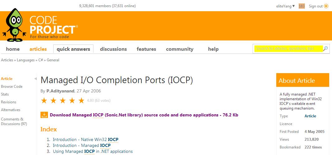 CodeProject网站新风格