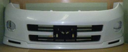 Elgrand Highway Star Front Bumper