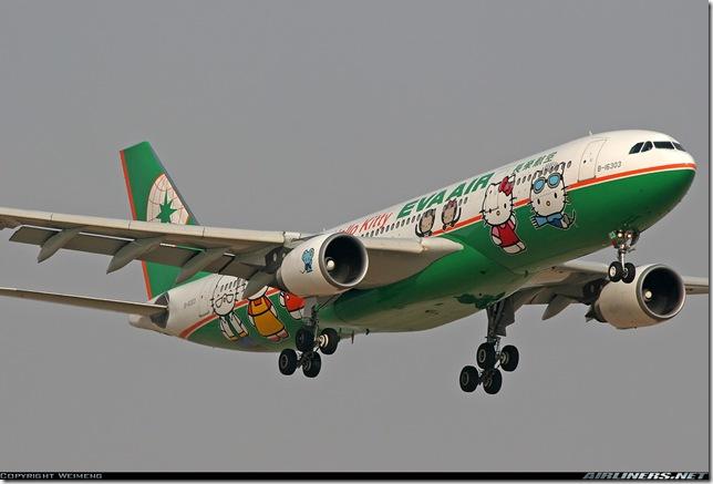 eva330-1