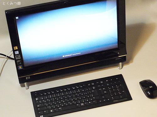 HP TouchSmart 300 PC画像 <表示されないときはブラウザで更新または再読み込みしてください