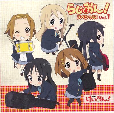 ~K-ON~ Soundtracks de la Primera Temporada Tapa%20special1