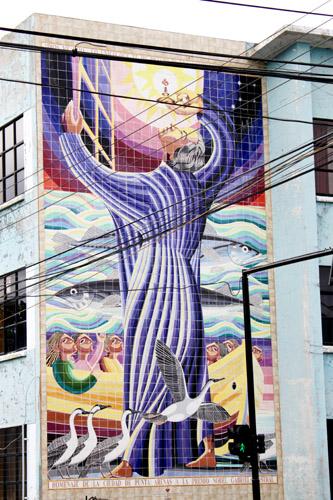 プンタアレーナス(チリ)の街並み