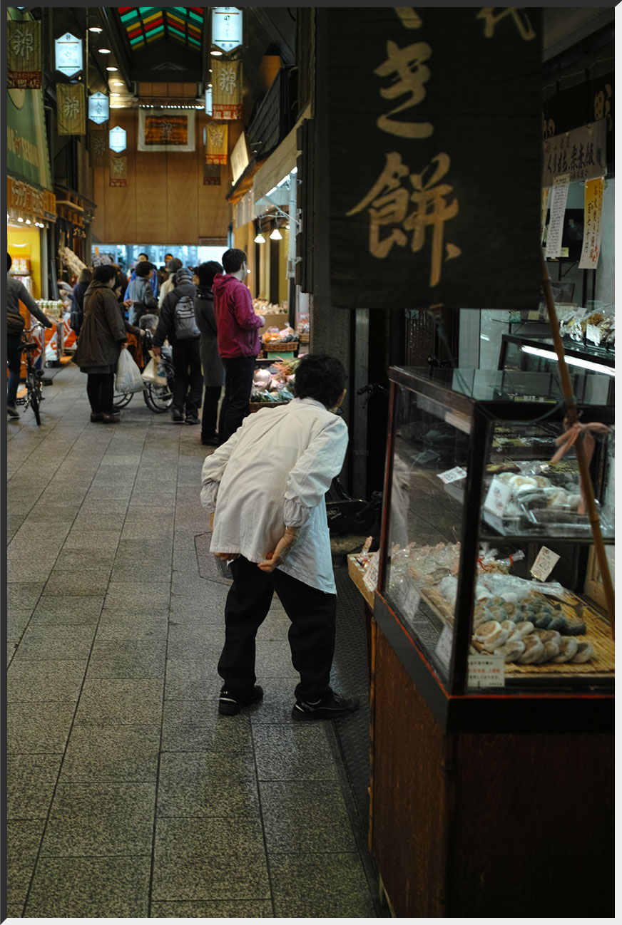 kyoto_121109_21.jpg