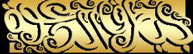 ๑๑● ۩ الباقة 14 ۩ اليأس و رحمة الله ۩ ●๑๑ 20.png?psid=1