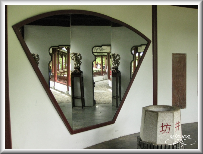 Paradisio (2009) : Le jardin Chinois -chine23