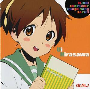 ~K-ON~ Soundtracks de la Primera Temporada Booklet%200646451