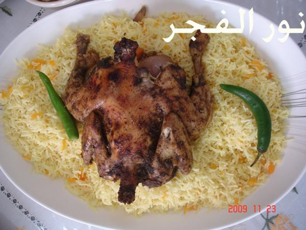 دجاج بالفرن مع رز اصفر بالجزر