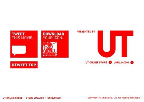 UTweet Tweet Show by Uniqlo - Downloading UTweet Icon