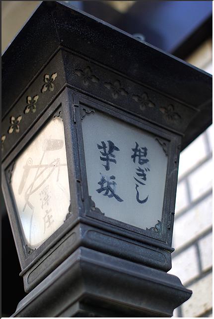 nippori_080815_05.jpg