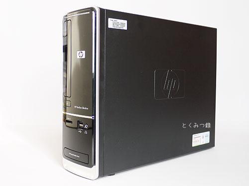 HP s5250jp正面1画像 <表示されないときはブラウザで更新または再読み込みしてください