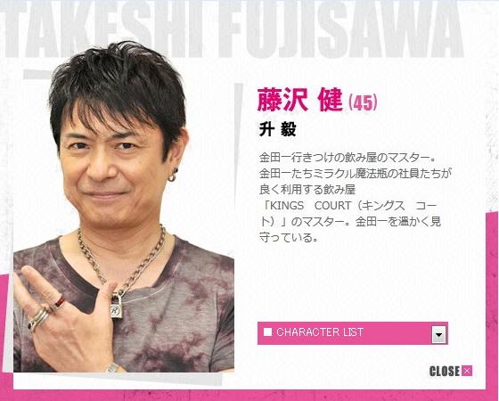 [日劇] PRICELESS~あるわけねぇだろ、んなもん!~ (2012) PRICELESS-2012-10-29_100704
