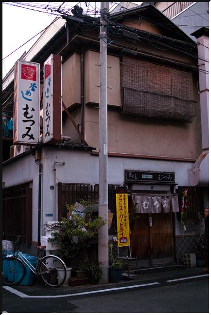 mutsumi_120104_08.jpg