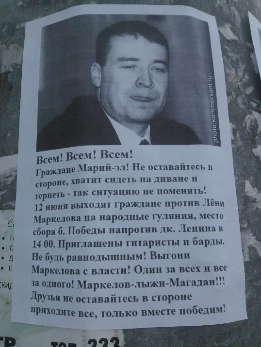 Маркелов-лыжи-Магадан