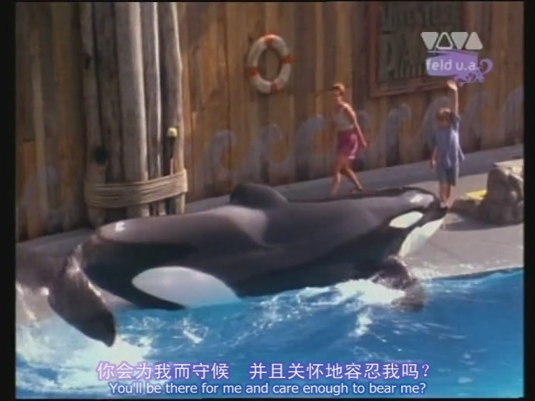 Will you be there (Free Willy Version)