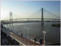 Leaving Ho Chi Minh City