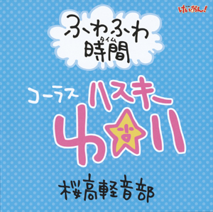 ~K-ON~ Soundtracks de la Primera Temporada Booklet%2001%20k-on123
