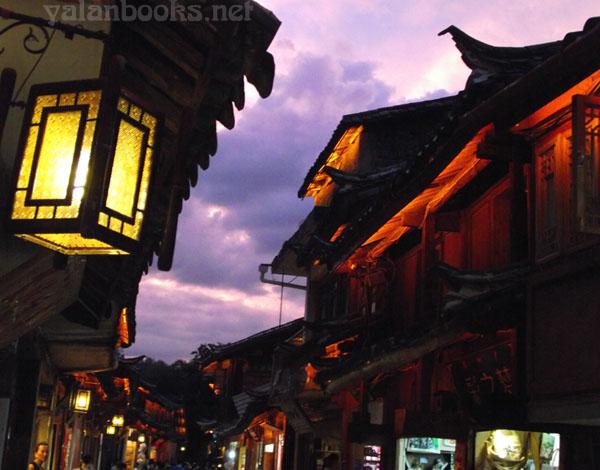 Lijiang Photography Night-view Romanticism Yalan雅岚 黑摄会