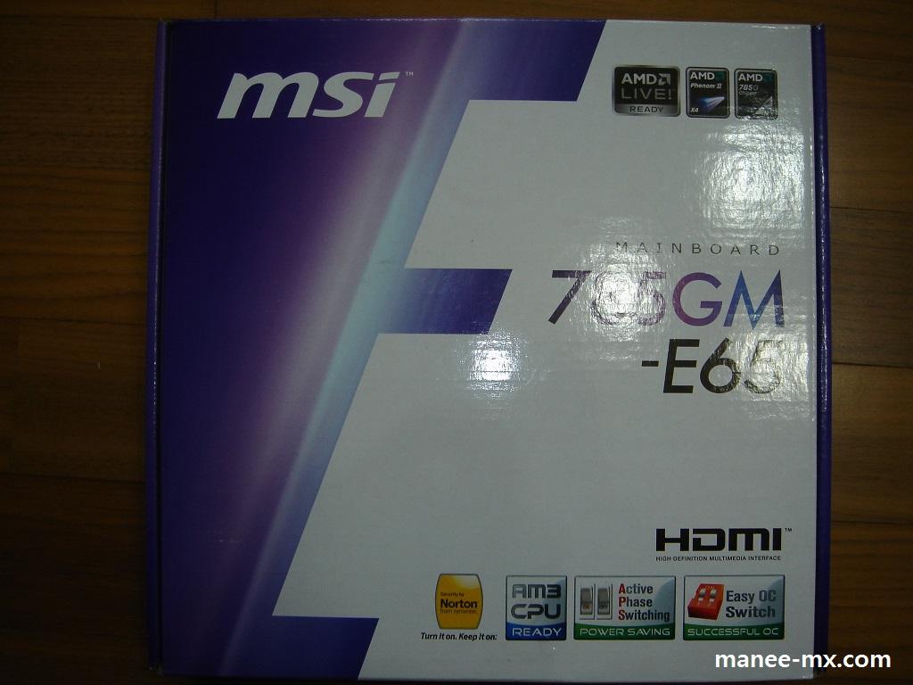 MSI 785GM-E65 박스 모습