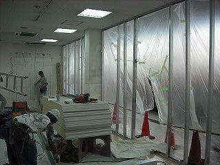 店舗内装 美容院 軽量組 軽量下地 間仕切り 間仕切り壁 (有)アールエス 御殿場市 リフォーム