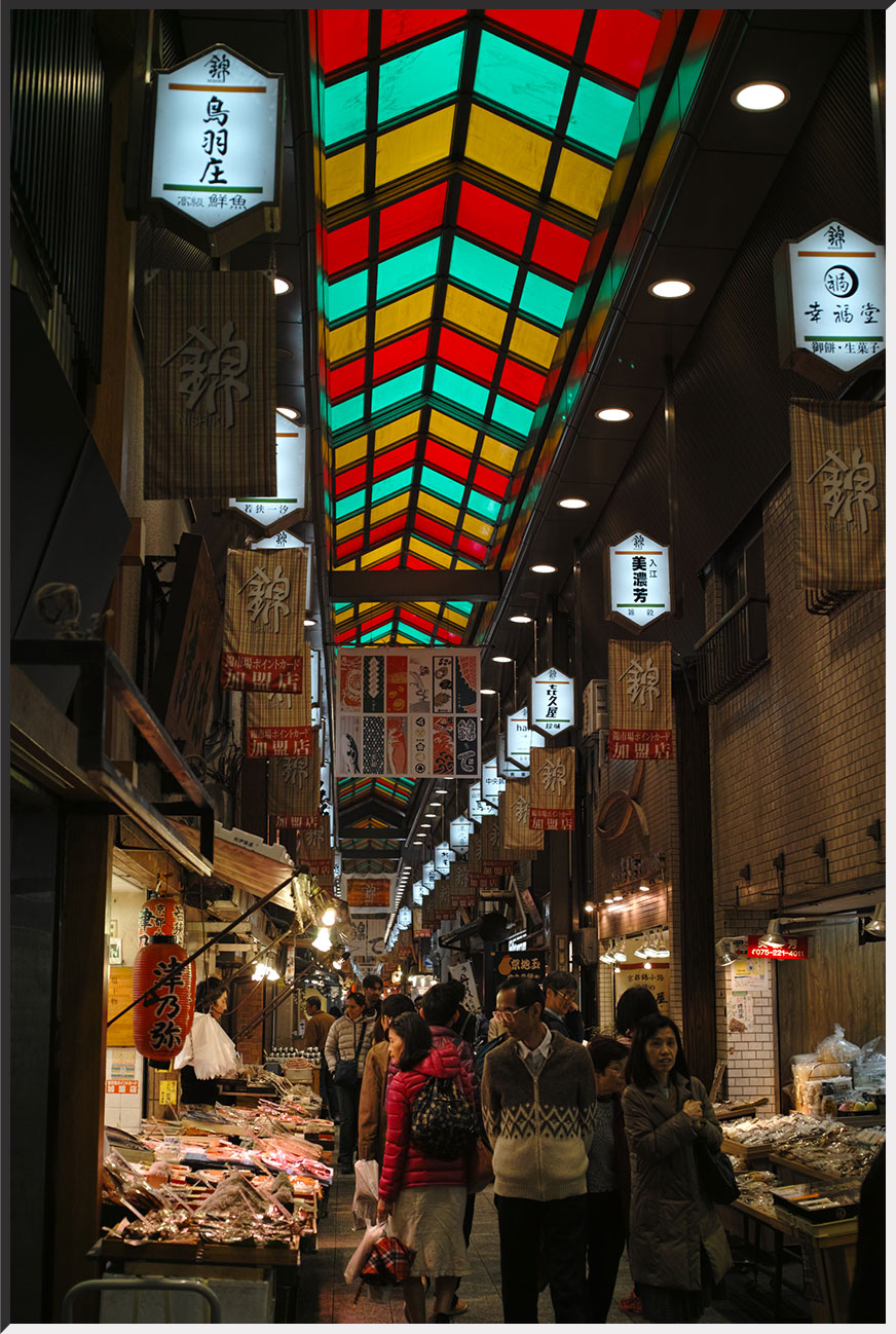 kyoto_121109_19.jpg