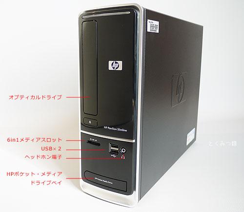 HP s5250jp インターフェイス前面画像 <表示されないときはブラウザで更新または再読み込みしてください