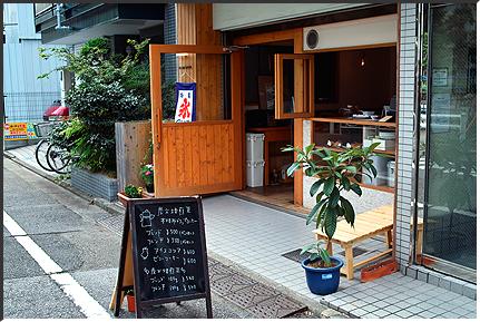 kinakoya_090926_06.jpg